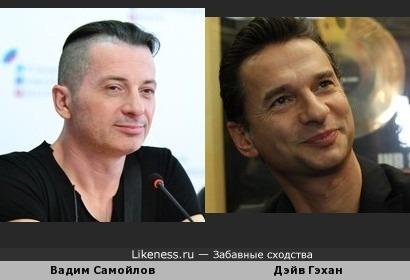 Вадим Самойлов похож на Дэйва Гэхана