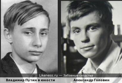 Возможно, в будущем он снимется в роли самого Владимира Владимировича