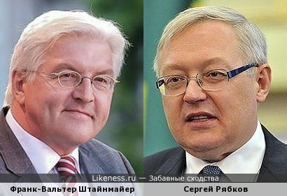 Министр иностранных дел ФРГ и замминистра иностранных дел РФ