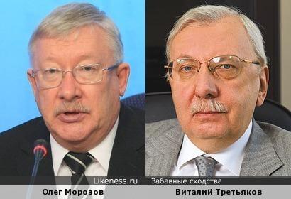 Политик Олег Морозов и журналист Виталий Третьяков