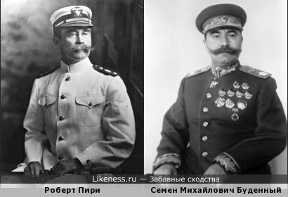 Роберт Пири и Семен Буденный