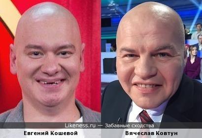 Юморист и политолог с Украины