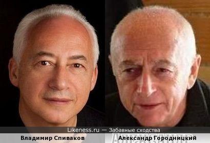 Владимир Спиваков и Александр Городницкий