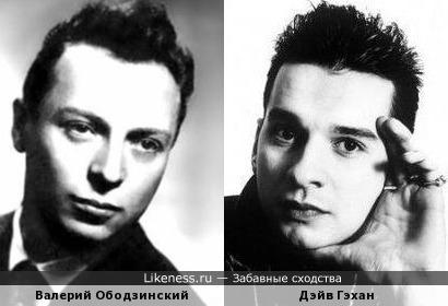 Валерий Ободзинский и Дэйв Гэхан в молодости