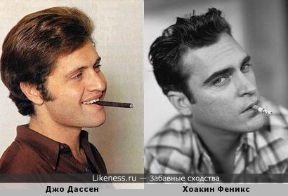 Эти парни с сигаретами в зубах
