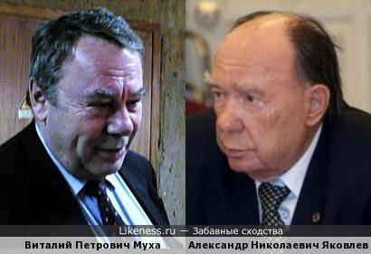 """Бывший губернатор Новосибирской области Виталий Муха похож на """"главного архитектора"""