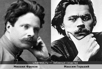 Михаил Фрунзе и Максим Горький в молодости были похожи