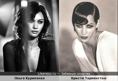 Актриса Ольга Куриленко похожа на супермодель 90-х Кристи Тарлингтон