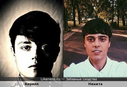 Кирилл похож на Алексеева
