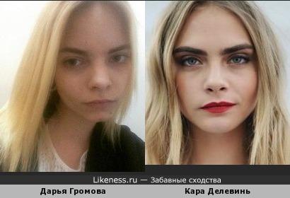 Сходства Кара Делевинь
