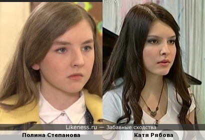 Катя Рябова
