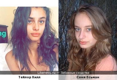 Тейлор Хилл и Соня Есьман
