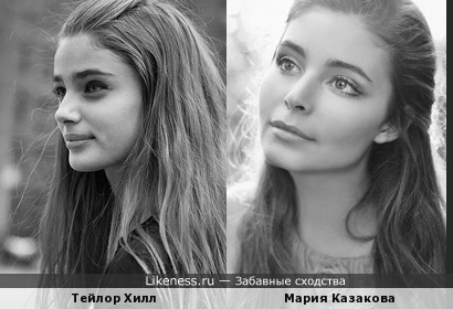 Тейлор Хилл и Мария Казакова