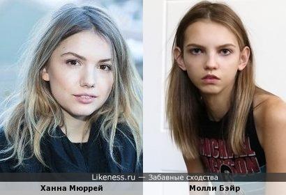 Ханна Мюррей и Молли Бэйр