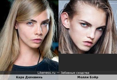 Кара Делевинь и Молли Бэйр
