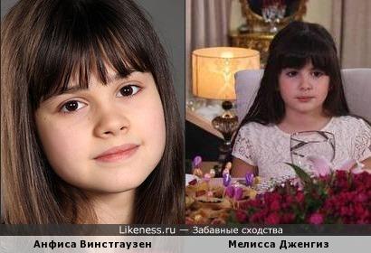 Анфиса Винстгаузен и Мелисса Дженгиз