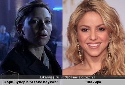 Кэри Вувер похожа на Шакиру.