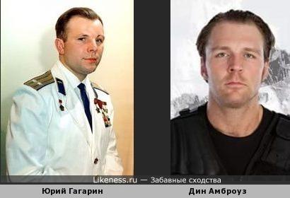 Дин Амброуз похож на Юрия Гагарина