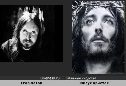 Егор Летов - второе пришествие Христа