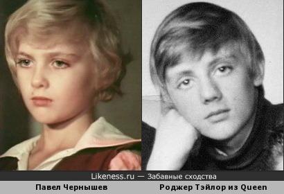 Павел Чернышев похож на Роджера Тэйлора из группы Queen.