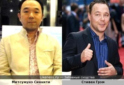 Композитор Митсумунэ Синкити похож на актера Стивена Грэма