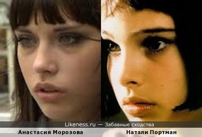 """Анастасия Морозова из """"Супермодели по-украински"""