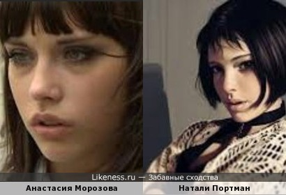 """Анастасия Морозова из проекта """"Супермодель по-украински"""