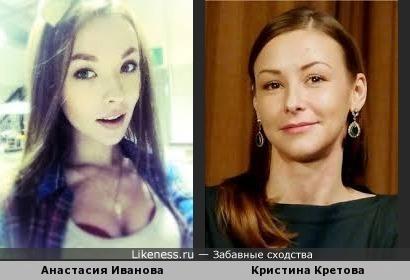 """Анастасия Иванова(""""Универ.Новая общага"""") и Кристина Кретова"""
