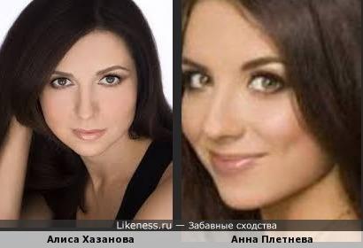 Алиса Хазанова на этом фото чем-то напоминает Анну Плетневу...