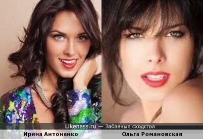 """""""Мисс Россия-2010"""
