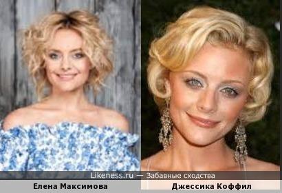 Елена Максимова и Джессика Коффил