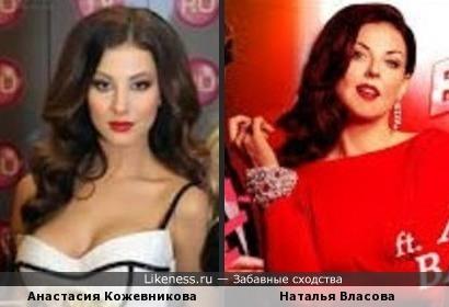 Анастасия Кожевникоова и Наталья Власова