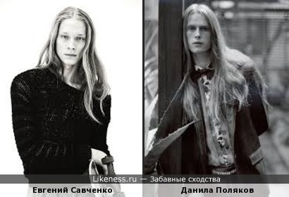Евгений Савченко и Данила Поляков