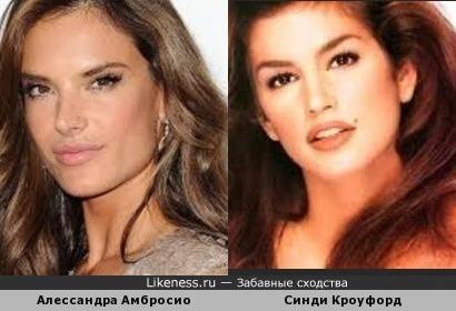 Алессандра Амбросио и Синди Кроуфорд