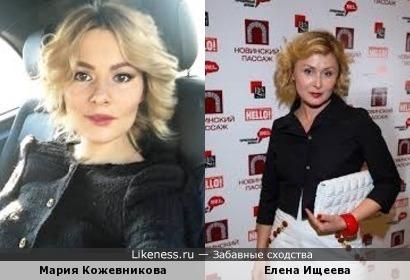 Мария Кожевникова и Елена Ищеева