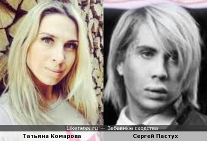 "Участница проекта ""От пацанки до барышни"