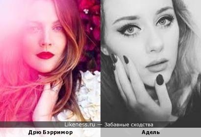 Дрю Бэрримор и Адель