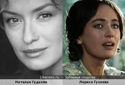 Наталья Гудкова похожа на Ларису Гузееву