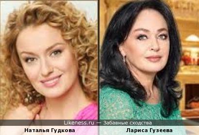 Наталья Гудкова и Лариса Гузеева