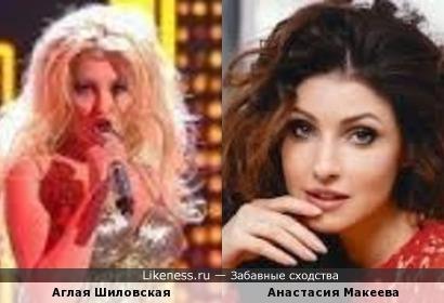 Шиловская в образе Агилеры напомнила Анастасию Макееву