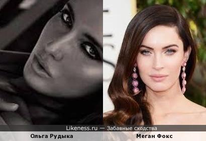 Ольга Рудыка похожа на Меган Фокс