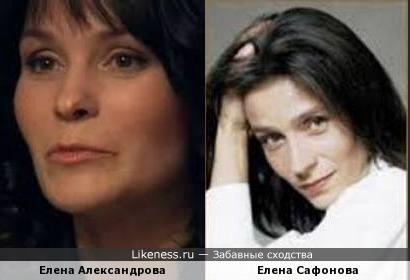 Знаток Елена Александрова и актриса Елена Сафонова