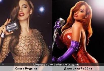 Ольга Рудыка и Джессика Рэббит
