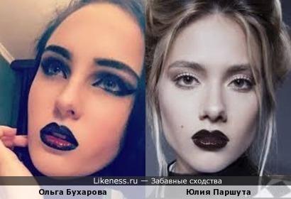 Дочь Гузеевой и Юлия Паршута