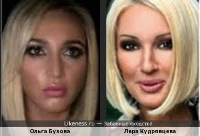 Ольга Бузова и Лера Кудрявцева