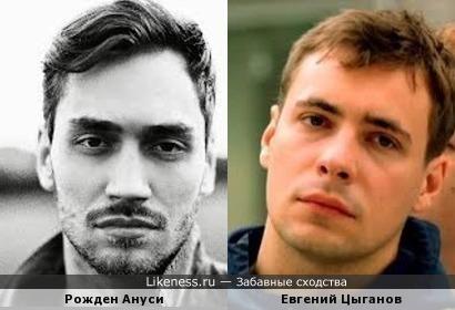 Музыкант Рожден Ануси и актёр Евгений Цыганов