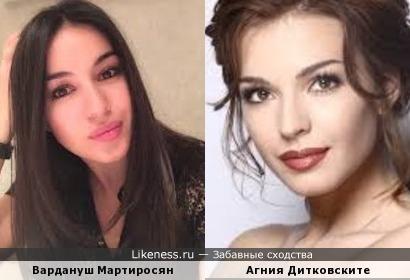 Чемпионка по стриптизу и Агния Дитковските