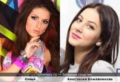 Нюша и Анастасия Кожевникова
