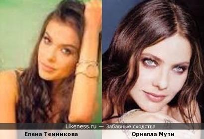 Елена Темникова и Орнелла Мути