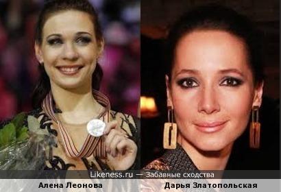 Алена Леонова и Дарья Златопольская